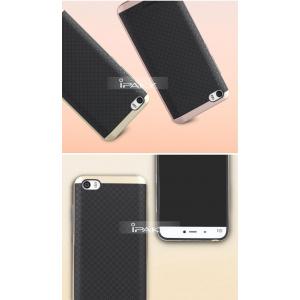 Etui iPaky Premium Hybrid Xiaomi Mi5 Silver + Szkło