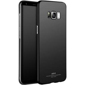 Etui MSVII Samsung Galaxy S8 Black + Szkło Hartowane