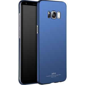 MSVII Samsung Galaxy S8 Blue + Screen Protector