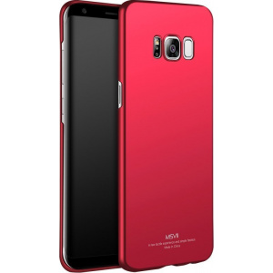 MSVII Samsung Galaxy S8 Plus Red + Screen Protector