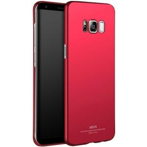 Etui MSVII Samsung Galaxy S8 Plus Red + Szkło Hartowane